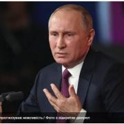 Війни не буде, – російський політолог про плани Путіна на Донбас