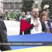У Харкові вирішили знести намет волонтерів: там влаштували протест