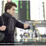 Які з українських авіакомпаній є найбільш пунктуальними: рейтинг за квітень