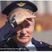 Вихід України з мінських угод грає на руку Росії, – експерт