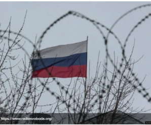 США ввели нові санкції проти Росії: кого вони торкнуться