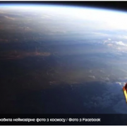 Як день переходить у ніч: астронавтка NASA зробила неймовірне фото з космосу