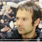 Небезпечна стара політика, – Вакарчук розкритикував референдум Зеленського щодо перемовин з РФ