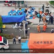 Чоловік з ножем напав на дітей у парку в Японії і влаштував різанину