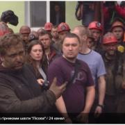 Зеленський зустрівся з гірниками після трагедії на шахті Львівщини: ключові тези і відео розмови