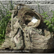 Знайшли тіло бійця, який зник біля Попасної під час бою з диверсантами ворога