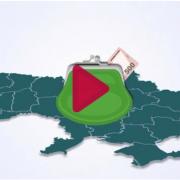 Скільки грошей на місяць витрачає пересічний українець: цікаві цифри