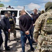 На Прикарпатті затримали угруповання наркодилерів