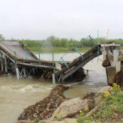 Зруйнований міст у селі Довге-Калуське