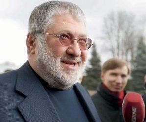 Коломойський готує вбивство: у США зробили гучну заяву