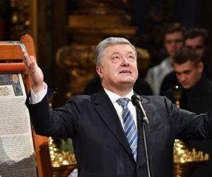 """""""Брехав усюди. А розсьорбувати нам"""": Україна отримала Томос обманом. Скандальна заява"""