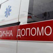 Трагедія в Мошківцях. Оприлюднені подробиці смерті 23-річної жінки