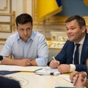 У Зеленського запропонували провести референдум серед українців