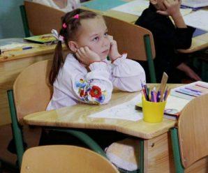 Життя дітей назавжди зміниться з новим законом: «ходити в школу більше не треба»