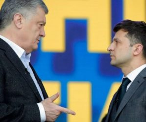 """Порошенко залишив Зеленському страхітливий сюрприз: """"Є кілька місяців для …"""""""