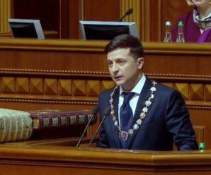 Радник Зеленського оголосив офіційну причину розпуску Ради