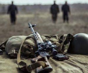 Український військовий загинув на Донбасі через обстріл бойовиків