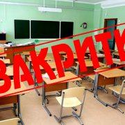 На Прикарпатті хочуть ліквідувати школу-інтернат: вчителі проти