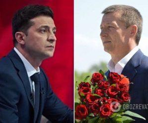 Відповідав за розгін Майдану: в партію Зеленського йде скандальний СБУшник Януковича