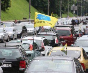 """Власників """"євроблях"""" попередили про зміни: що буде з пільгами"""