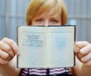 Українці зможуть прописатися без згоди власників: новий закон обернеться грандіозним скандалом