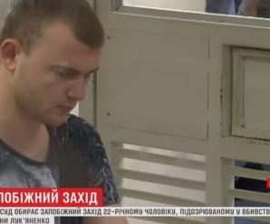 Вбивця 11-річної Даші Лук'яненко в суді зробив заяву – вся Україна вражена