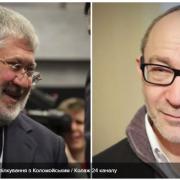Кернес прокоментував причетність Коломойського до його партії