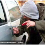 Які марки автомобілів найчастіше викрадають в Україні
