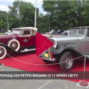 Львів перетворився на автомобільну ретро-столицю: яскраві фото та відео з Leopolis Grand Prix
