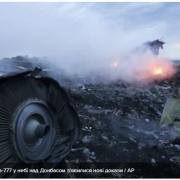 Катастрофа MH-17 над Донбасом: з'явилися нові докази провини Росії