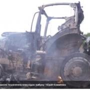 Під Попасною двоє чоловіків підірвалися на тракторі: фото