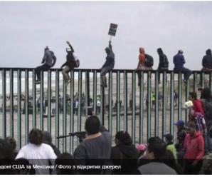 США та Мексика досягли угоди у питанні боротьби з мігрантами