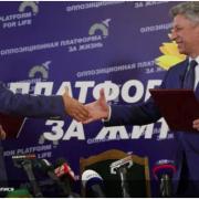 Чому опоблоківці не домовилися про об'єднання і яка з того користь українцям