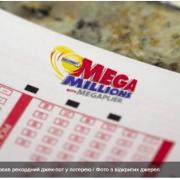 У США чоловік виграв у лотерею понад 500 мільйонів доларів