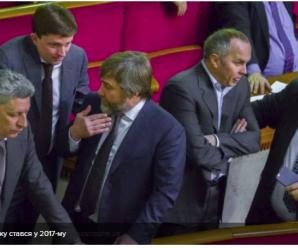 """На що робитимуть ставку """"Опоблок"""" і Ахметов під час парламентської виборчої кампанії"""