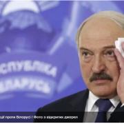 США продовжили санкції проти Білорусі