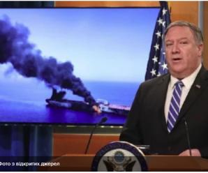 В Оманській затоці сталися вибухи на танкерах, США звинувачують Іран