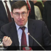 Чи можливе звільнення Луценка і хто стане новим генпрокурором: у Зеленського дали відповідь