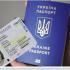 З 1 липня зросте вартість виготовлення ІD-картки та закордонного паспорта