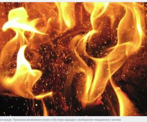 За минулу добу в Калуші ліквідували дві пожежі