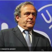 Колишнього президента УЄФА Мішеля Платіні звільнили з-під варти