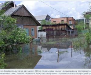 На ліквідацію наслідків стихії на Калущині 100 млн гривень може й не вистачити
