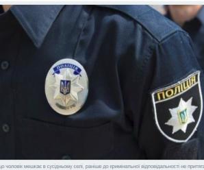 На Калущині чоловік поскандалив удома, а потім напав на поліцейського
