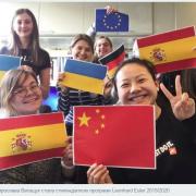 Студентка ПНУ стала учасницею наукового дослідження в Німеччині