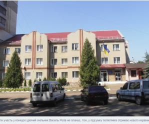 У Калуші утворили комісію, яка проведе конкурс на посаду директора стоматполіклініки
