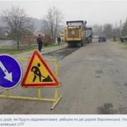 Депутат ініціює зміни до переліку доріг, які будуть ремонтувати на Калущині коштом держбюджету