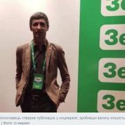Високопосадовець з Прикарпаття зганьбився через неграмотний допис у Facebook