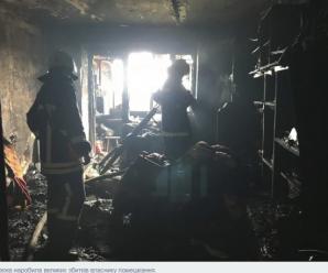 Врятовано людину: стали відомі деталі пожежі у Калуші. ФОТО