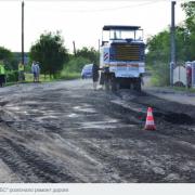 У селі на Калущині ремонтують дорогу. ФОТО