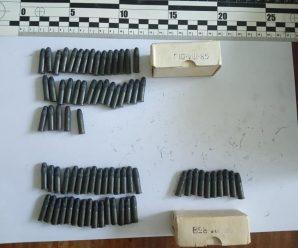 Поліція вилучили набої та гранати у двох жителів Прикарпаття